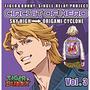 -SINGLE RELAY PROJECT-「CIRCUIT OF HERO」Vol.3