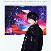 STARGAZER【通常盤】/小野大輔