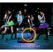 REALOVE:REALIFE【限定生産盤】