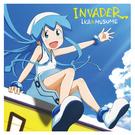 イカ娘 ファーストアルバム INVADER【通常盤】