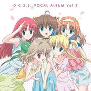 ボーカルアルバム Vol.2