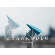 僕たちの群像【初回限定盤 (CD+BD)】/GRANRODEO