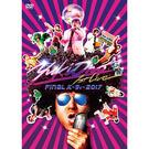 「YUKI ONO 1st Live ~Final パーティー 2017~」 LIVE DVD