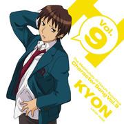 キャラクターソング Vol.9 キョン