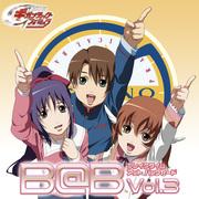 B@B Vol.3