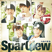 SparQlew 2ndシングル【豪華盤】