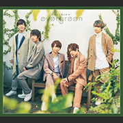 evergreen【豪華盤】