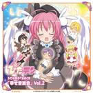幸せ音楽会  Vol.2