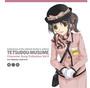 キャラクターソング Vol.11 渡瀬きぬ