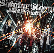 Shining Storm ~烈火の如く~