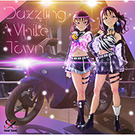 Dazzling White Town【DVD付】