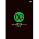 5th ANNIVERSARY TAKUMA TERASHIMA LIVE TOUR 2017 3rd STAGE  ~REBOOT~ LIVE DVD