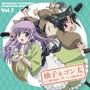 キャラクターソング vol.1