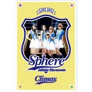 スフィア ライブ 2011「Athletic Harmonies-クライマックスステージ-」LIVE DVD