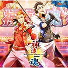 THE IDOLM@STER SideM ST@RTING LINE -09 神速一魂