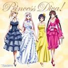 Princess Diva!