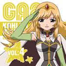 キャラクターCD Vol.4 カルーア(テキーラ)・マジョラム