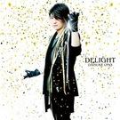 DELIGHT【DVD付】