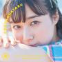 ココロハヤル【アーティスト盤】(CD+BD)