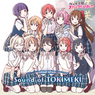 Sound of TOKIMEKI