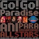GO!GO!Paradise!!