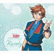 キャラクターソング VOL.2 ランディ