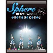 Sphere BEST live 2015 ミッションイントロッコ!!!! -plan B- LIVE BD