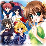 crystal2 ~サーカス ヴォーカルコレクション Vol.2~