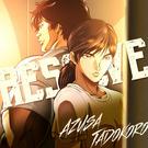 RESOLVE【アニメ盤】