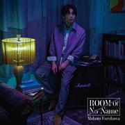 ミニアルバム「ROOM Of No Name」 【初回限定盤(CD+BD)】/古川 慎