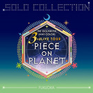THE IDOLM@STER SHINY COLORS SOLO COLLECTION -3rdLIVE TOUR PIECE ON PLANET / FUKUOKA-