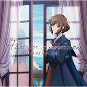 TVアニメ『聖女の魔力は万能です』ED主題歌 「Page for Tomorrow」/NOW ON AIR
