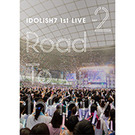 アイドリッシュセブン 1st LIVE「Road To Infinity」DVD DAY 2