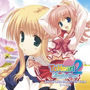 アクアプラス 日めくりCD Vol.4「ToHeart2 AnotherDays」編(7~9月)