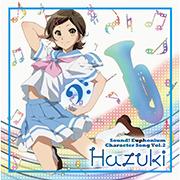 キャラクターソング vol.2