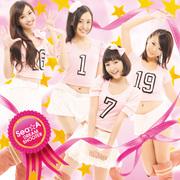 DREAM SHOOTER 【Sea☆A Loves Japan & You Edition(CD+DVD)】
