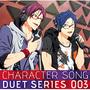 デュエットシリーズ Vol.3