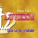 愛のポエム付き言葉攻めCD Vol.5