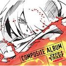 COMPOSITE ALBUM