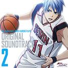 オリジナル・サウンドトラック Vol.2
