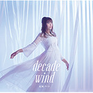 decade wind