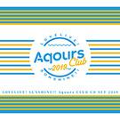 ラブライブ!サンシャイン!! Aqours CLUB CD SET 2019 【期間限定生産】