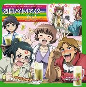 週間アイドルマスター Vol.3