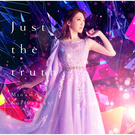Just the truth【初回限定盤】
