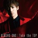 Take the TOP【通常盤】