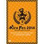 Kiramune Music Festival 2014 at YOKOHAMA ARENA DVD