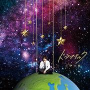 ドラマティック【Blu-ray付き限定盤】/小野大輔