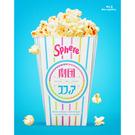『劇団スフィア BD-BOX』