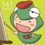 キャラクターソングVol.7 うめ先生