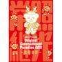 おれパラ Original Entertainment Paradise 2011  ~常・照・継・光~ LIVE DVD 【2枚組】